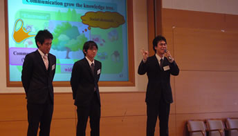 Picture of The Annual English Presentation Contest for Students in KOSEN